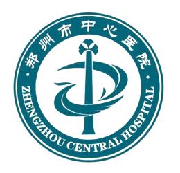郑州大学附属郑州中心医院(郑州市中心医院)