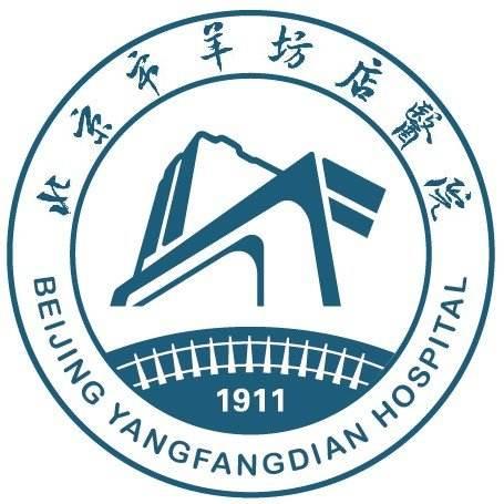 北京市羊坊店医院