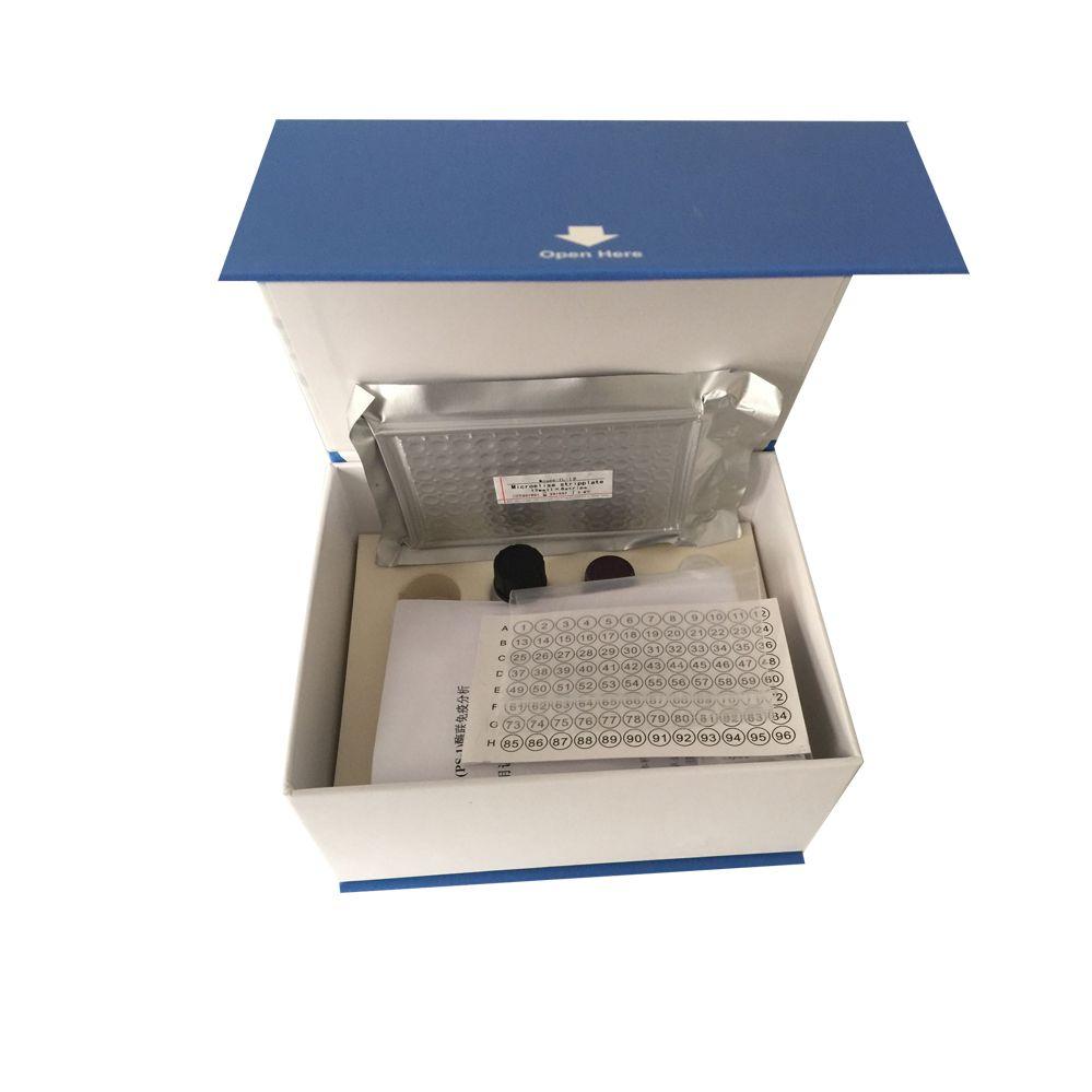 山羊甘油三酯(TG)ELISA试剂盒免费代测