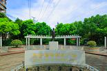 同济宝隆健康广场