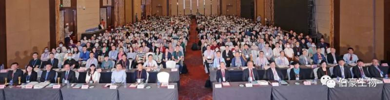 第九届全国生物信息学与系统生物学学术大会