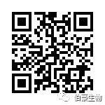 单细胞核测序免费名额申请报名二维码
