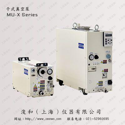 日本Kashiyama干式真空泵MU-X系列