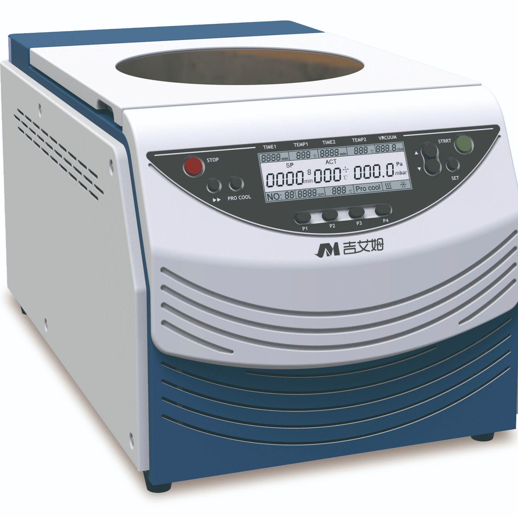 冷冻离心浓缩仪  Auto R1-Plus