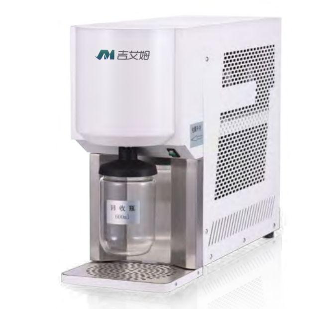 低温冷阱JM50