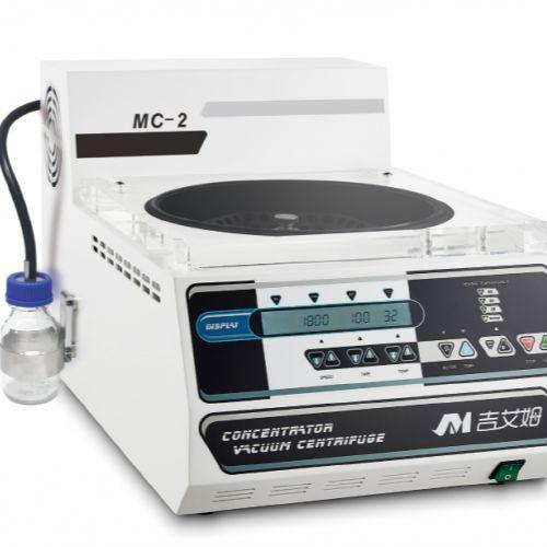 真空离心浓缩仪MC-2