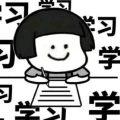 雪女Yuki