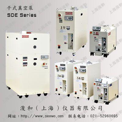 日本Kashiyama干式真空泵SDE系列