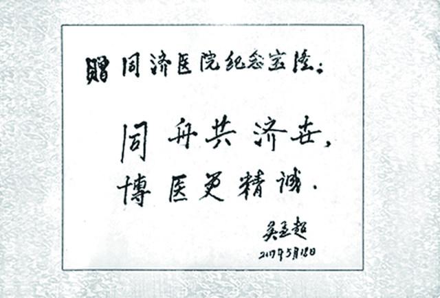 同济医院OL-24.jpg