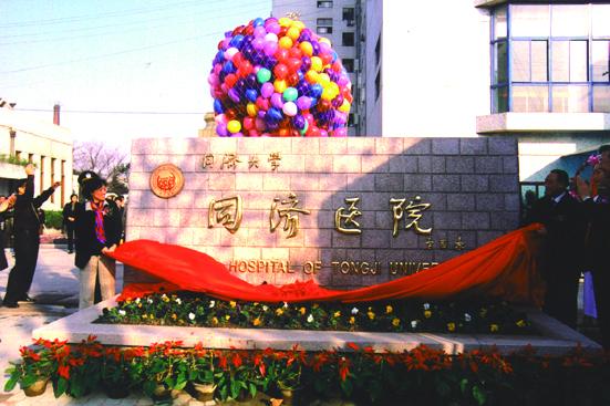 同济医院OL-14.jpg