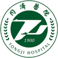 同济医院综合肿瘤