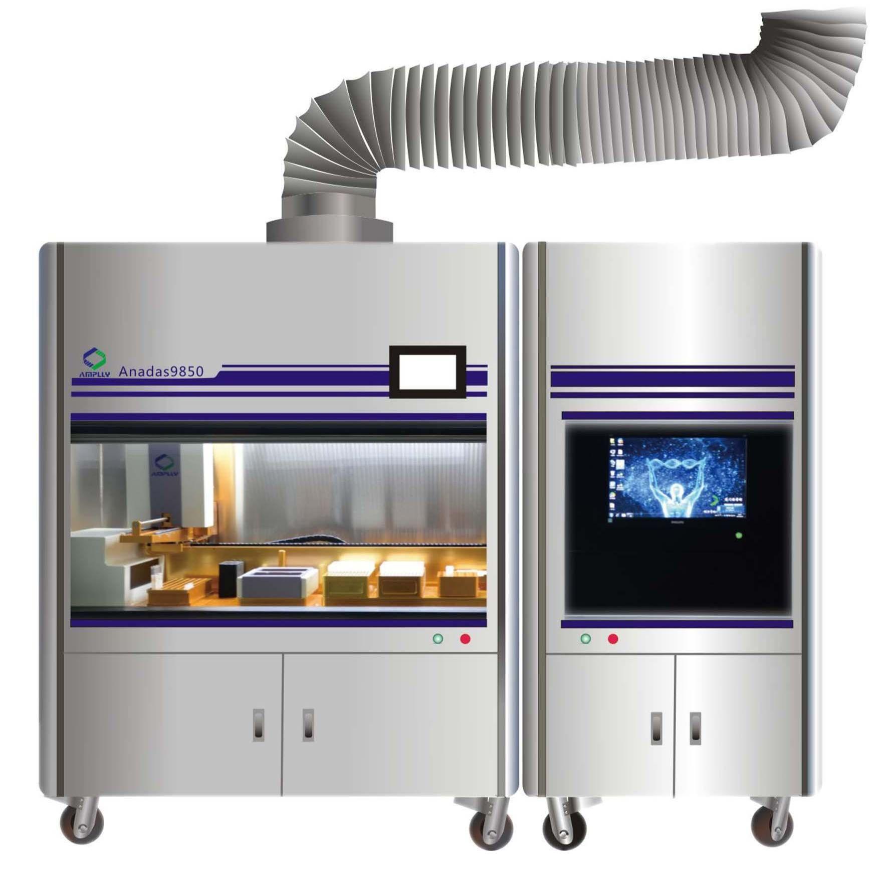 普迈 Amplly全自动核酸提纯及荧光PCR分析系统