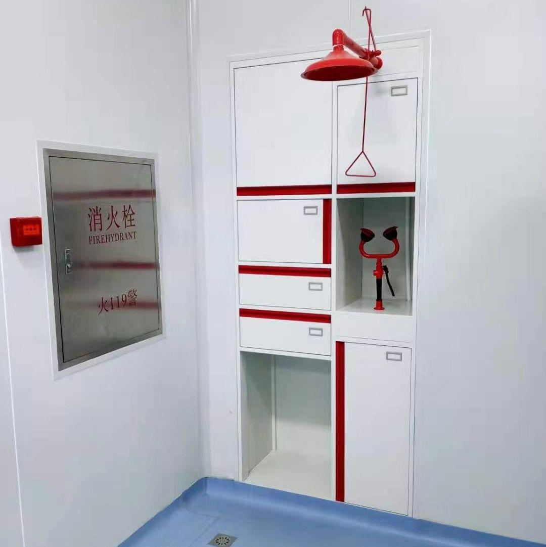 紧急喷淋装置/安全岛/洗眼器/防护用品