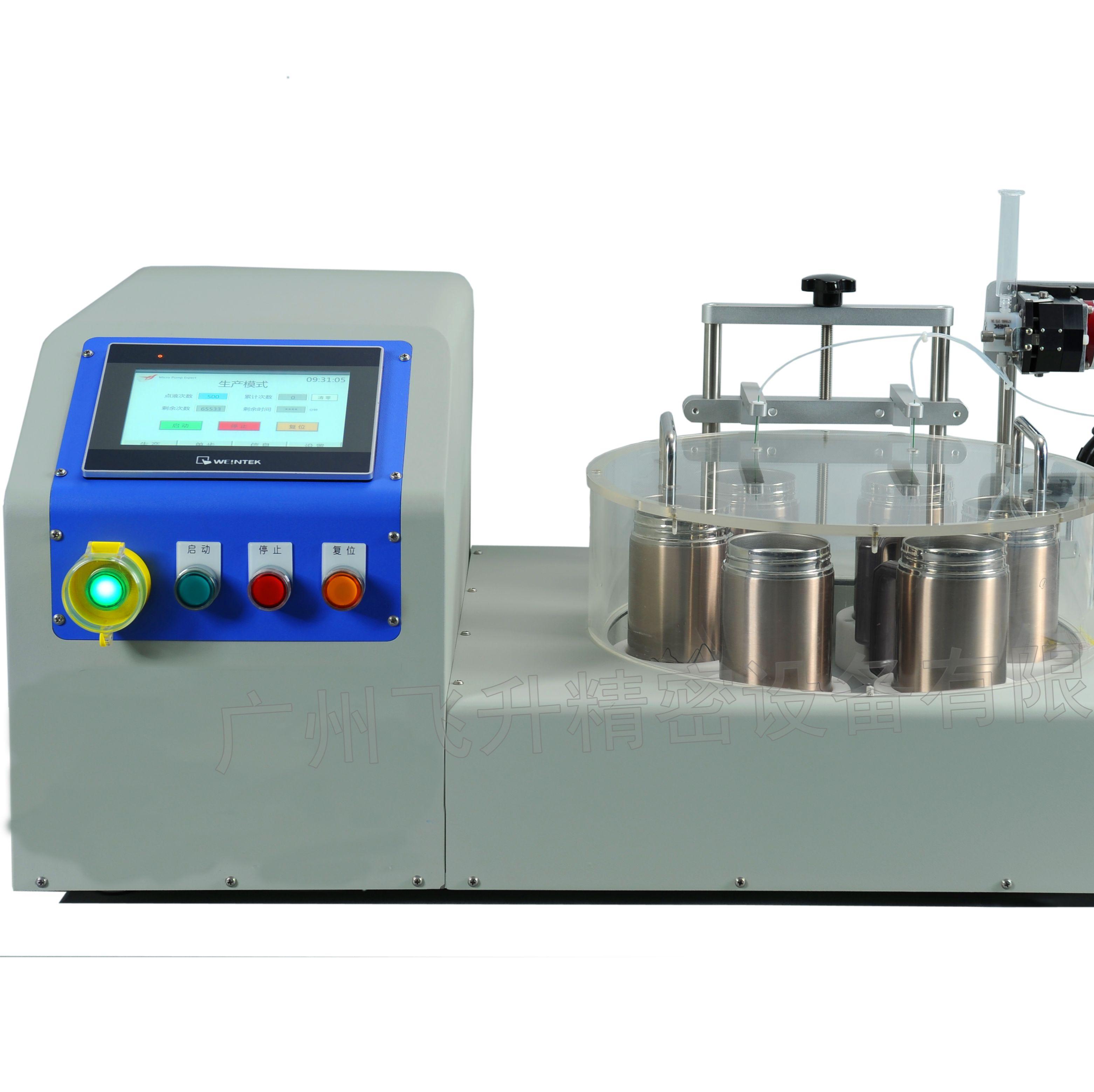 核酸检测冻干球冻干珠生产设备