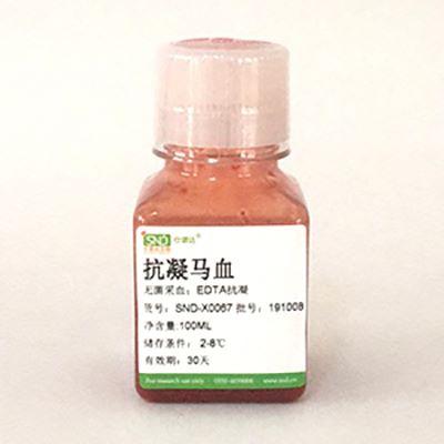 肝素钠抗凝马血
