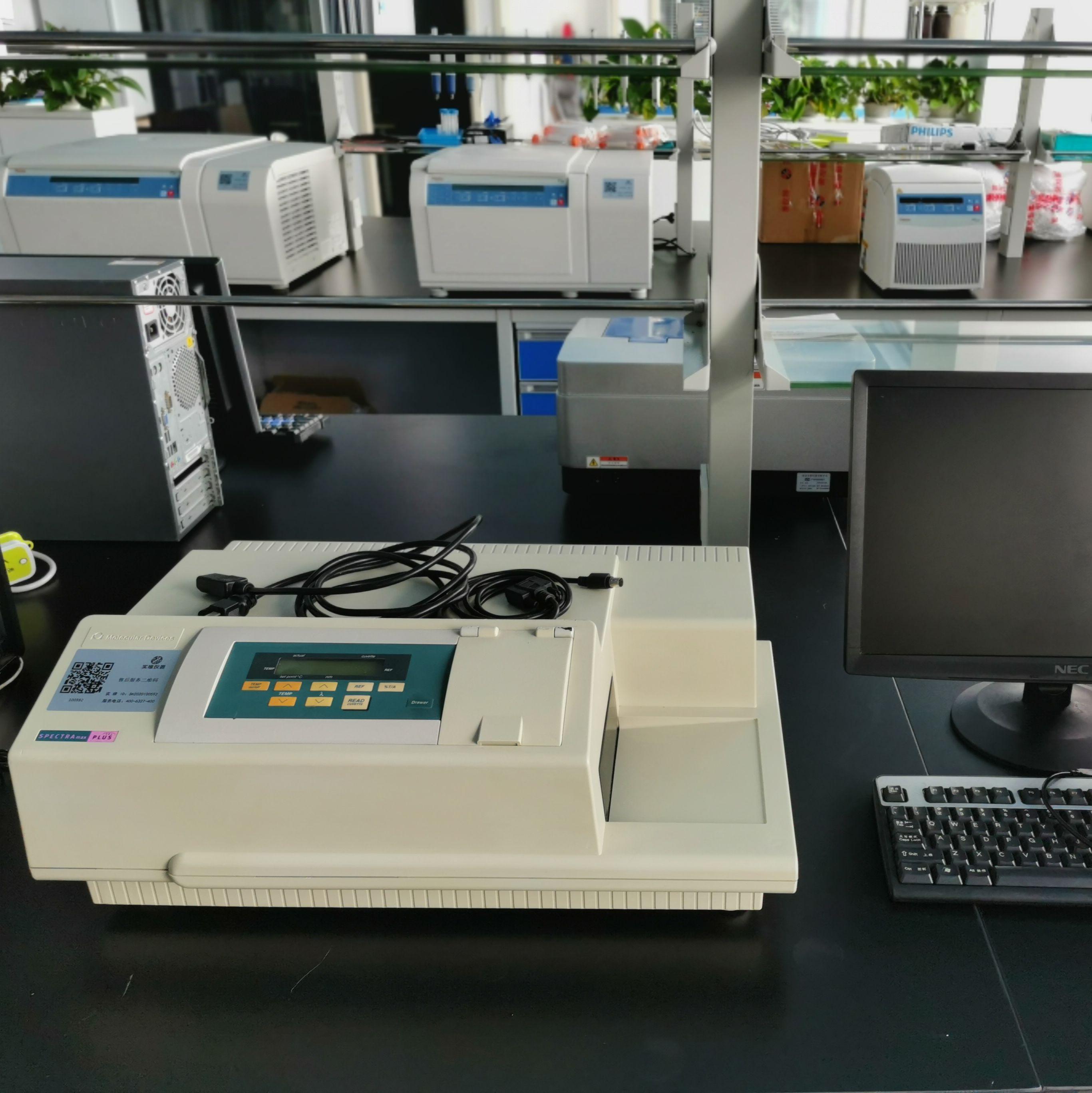 二手SpectraMax Plus 384 读板机