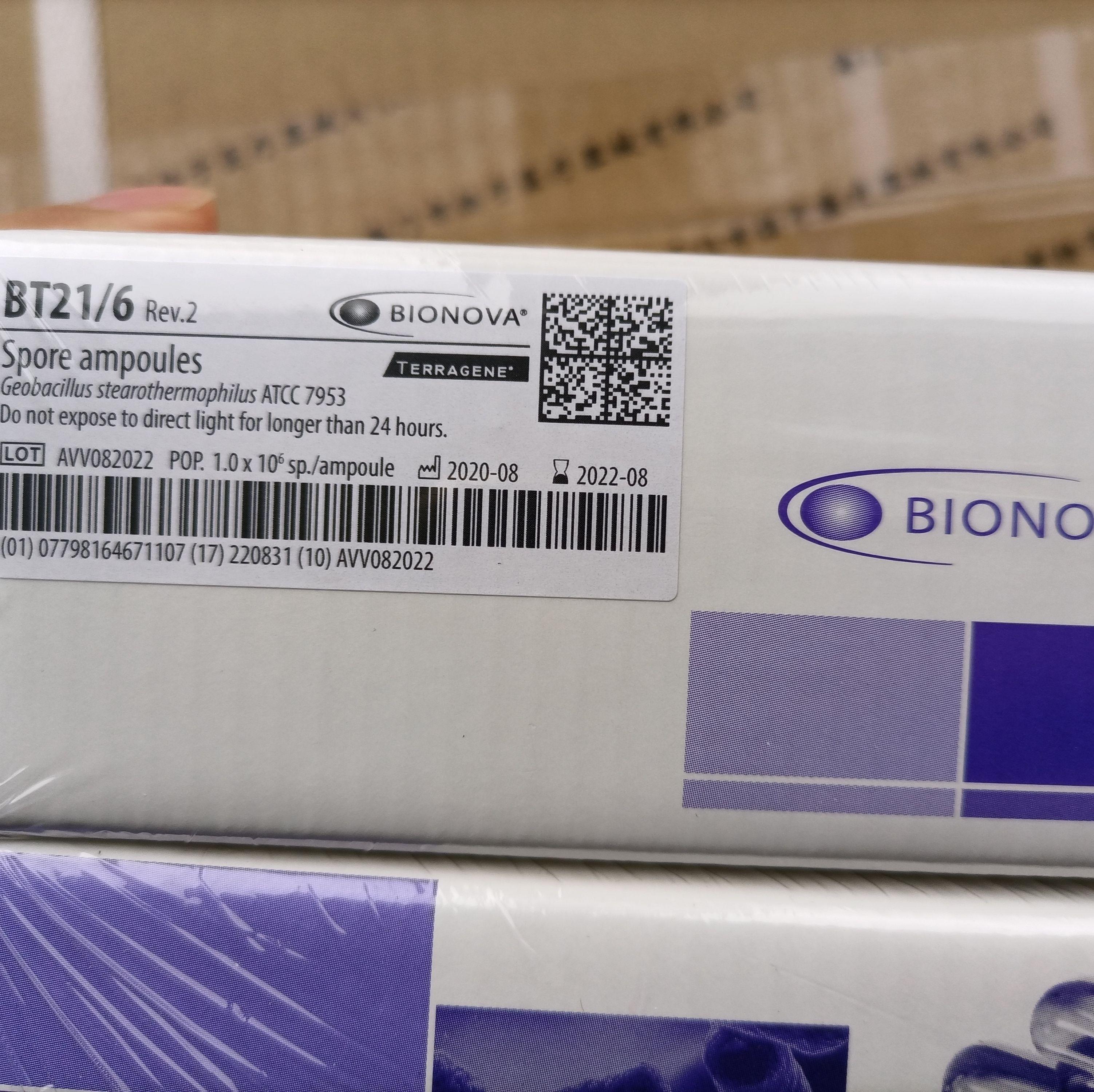 BIONOVA生物指示剂