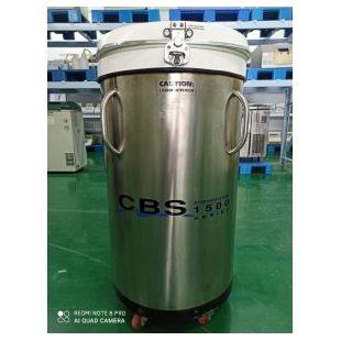 出售二手美国CBS 液氮冻存系统 V1500