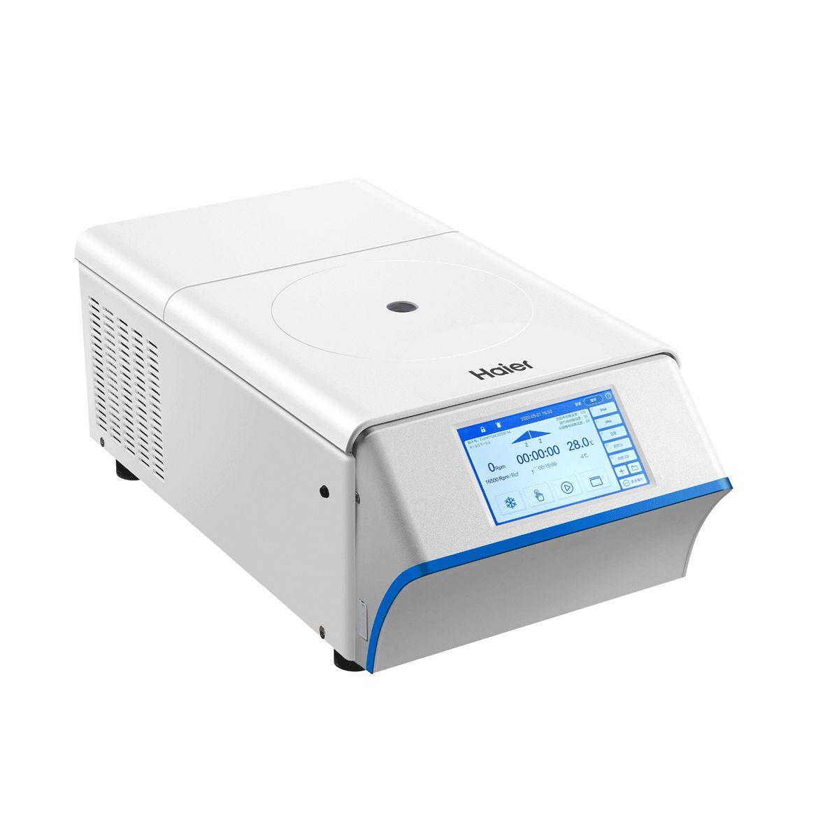 海尔台式高速微量冷冻离心机