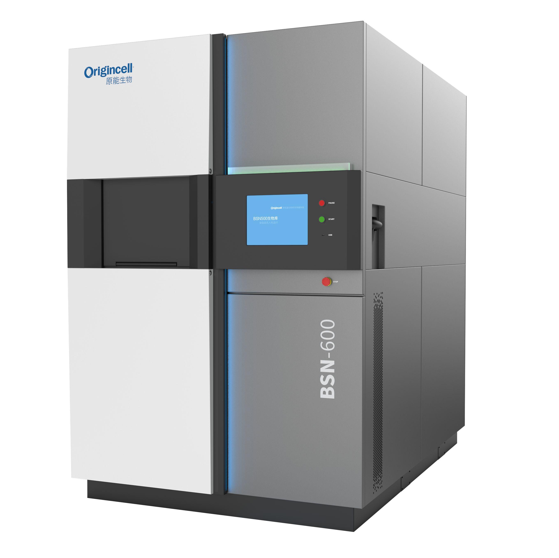 BSN-600全自动深低温生物样本存储设备