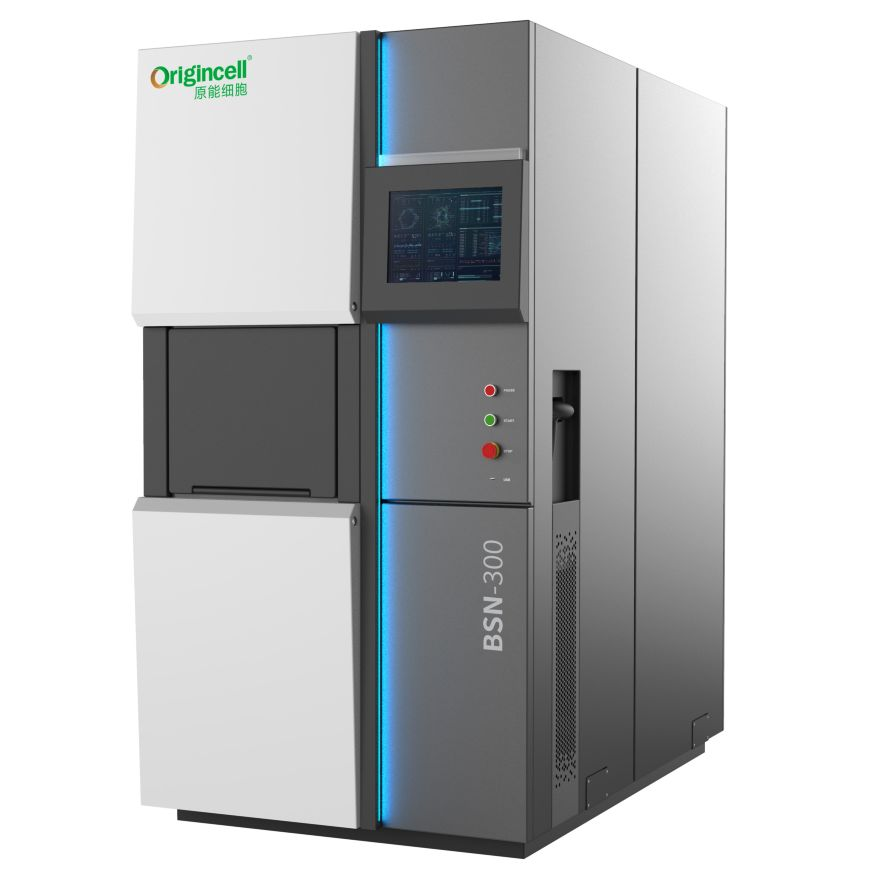 BSN-300全自动深低温生物样本存储设备