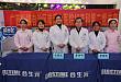 广西壮族自治区南溪山医院产科携手新生儿科开展义诊活动
