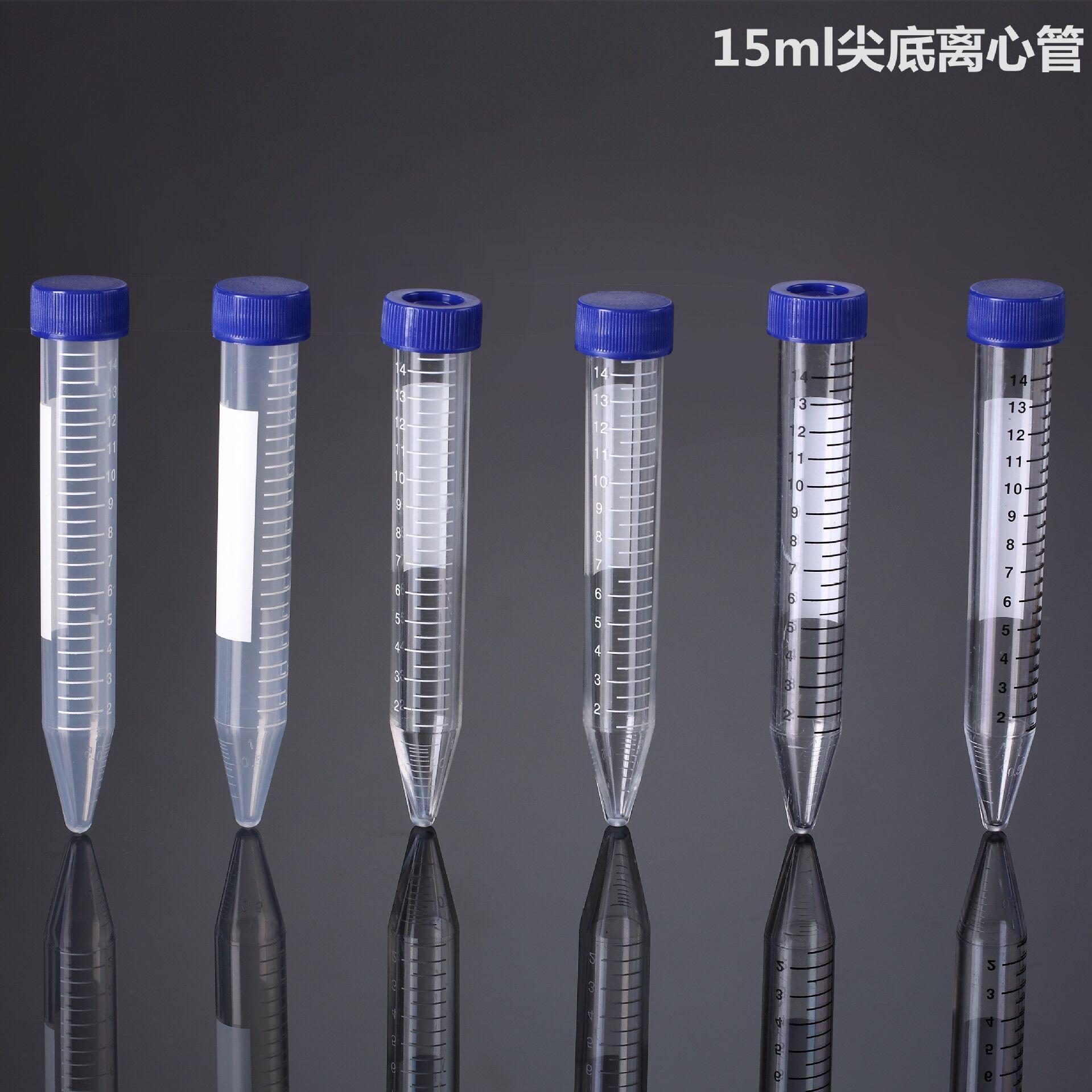 15ml离心管,螺口,尖底,灭菌,无DNA酶/RNA酶