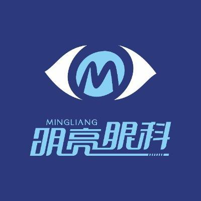 北京明亮眼科诊所