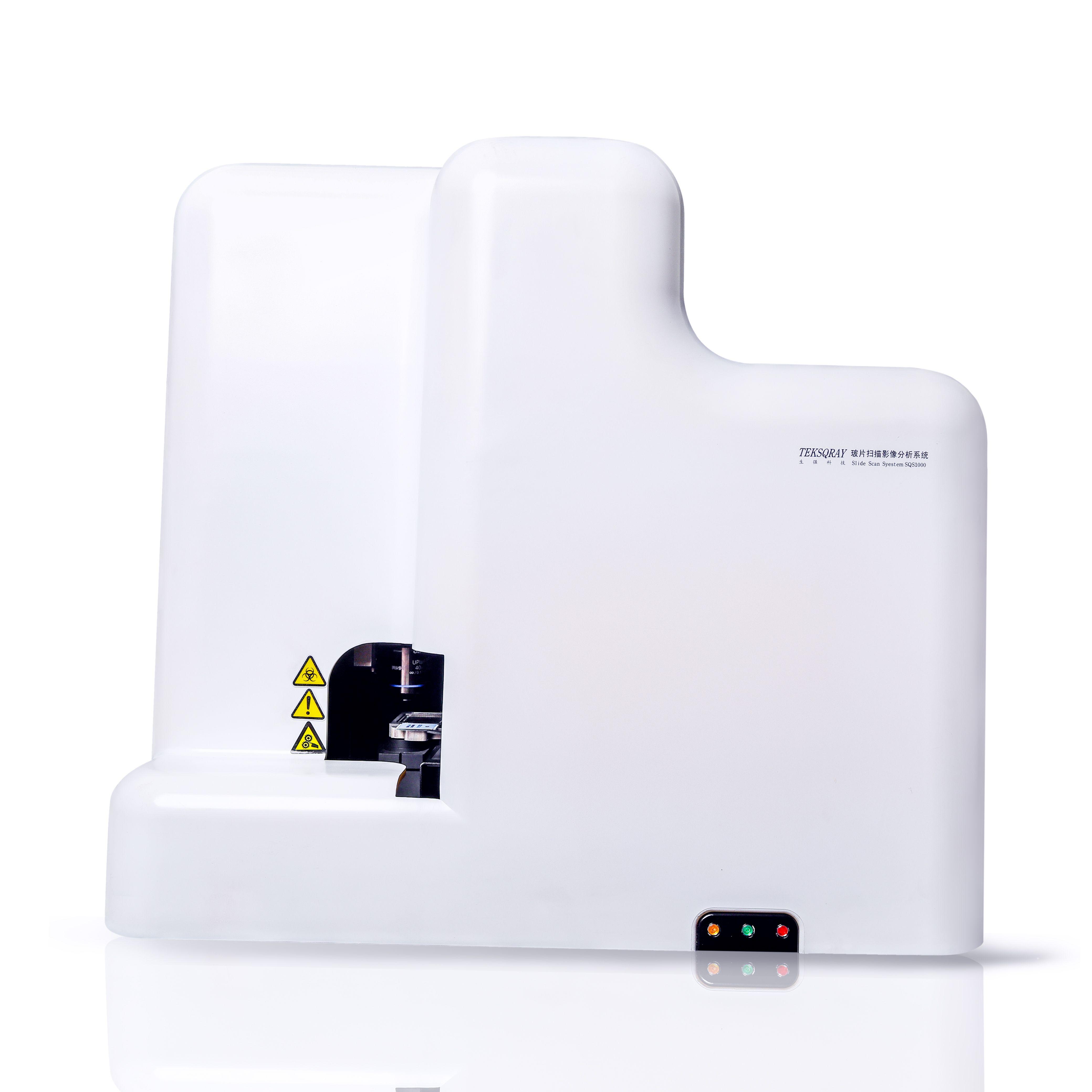 玻片扫描影像系统