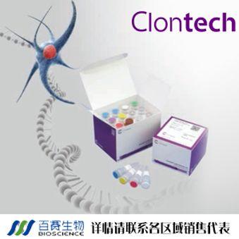 单细胞起始的DNA测序文库构建SMARTer® PicoPLEX® Gold Single Cell DNA-seq Kit