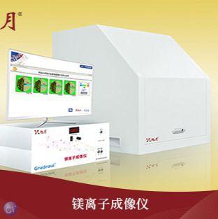Gradraw®镁离子成像仪