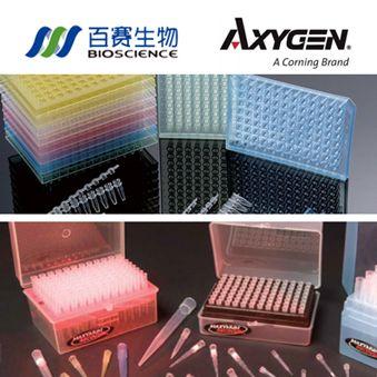 0.5-10ul盒装灭菌低吸附透明滤芯吸头,96支/盒,10盒/大盒,5大盒/箱