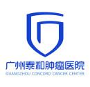 泰和诚医疗集团—广州泰和肿瘤医院