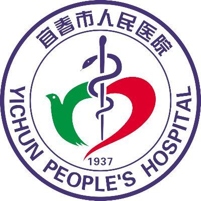 宜春市人民医院北院区