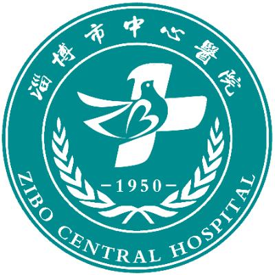 淄博市中心医院