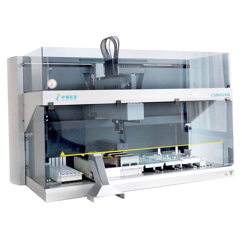 全自动加进样系统工作站_全自动微量液体试剂加进样系统仪CSBIO100/150/200