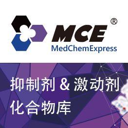 Malonyl Coenzyme A lithium