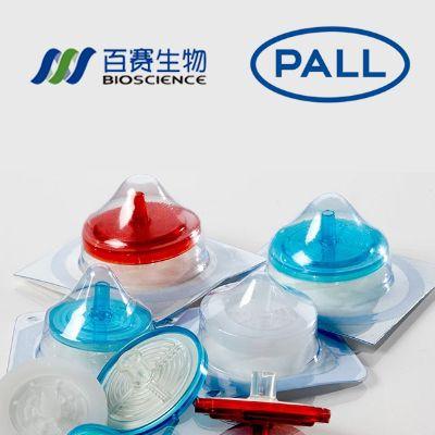 Microfunnel 一次性过滤漏斗100ml,0.45 µm ,白色、有网格、无菌, GN-6 Metricel®膜
