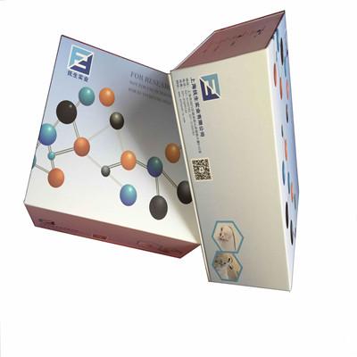 人立克次体抗体IgMELISA检测试剂盒价格