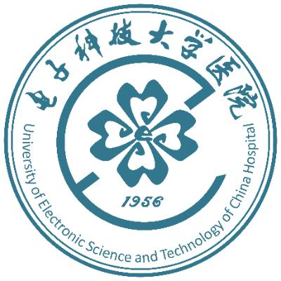 电子科技大学医院(清水河校区)