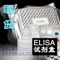 牛C反应蛋白(CRP)48孔Elisa试剂盒