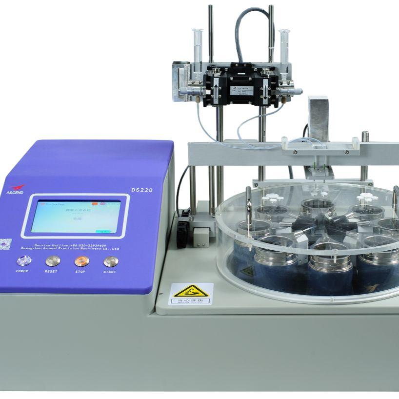 DS228试剂冻干珠(球)成型设备