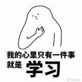 医学狗蓝色生死恋