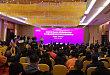 石林天外天联合中国计量大学发布研究成果