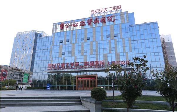 大医院背后的小故事 ——张嘉益和西安交通大学第二附属医院不得不说的故事