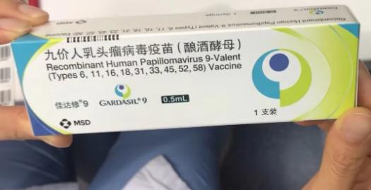 三招鉴别 HPV 疫苗的真假,仙女必备攻略