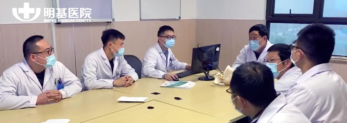 让每一位患者都有机会得到最好的治疗和最快速的康复 ——对话苏州明基医院骨科医学中心主任杨同其教授