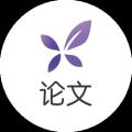 丁香论文频道