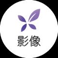丁香影像频道