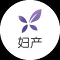 丁香妇产频道